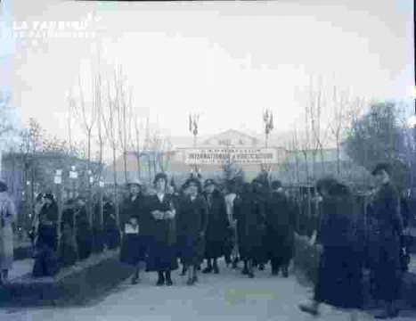 Inauguration-Public